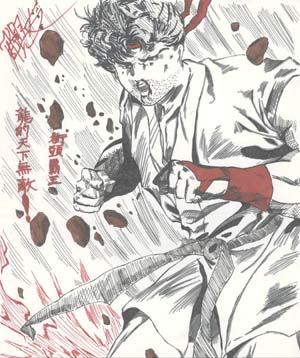 another surviving pic (from '93 i think )of ryu