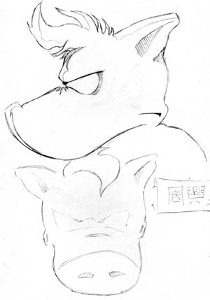i had the opportunity to meet dave sim, the creator of cerebus back in '92 and did this rendition of his character cerebus